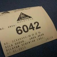 Photo taken at Lembaga Hasil Dalam Negeri (LHDN) by †MuMu I. on 1/7/2013
