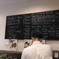 Photo taken at ラーメン屋 つるん by utsumic on 10/8/2016