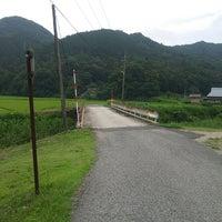 Photo taken at 告白橋 by Hiro N. on 8/5/2013