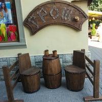 Foto tirada no(a) Грот / Grot por Вовка К. em 7/30/2014