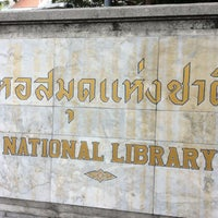Photo taken at National Library of Thailand by Sarawanee S. on 8/4/2017