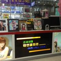 Photo taken at 아이비스 안경원 by Winnie T. on 7/7/2013