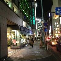 Photo taken at Junkudo by K357 on 2/25/2013