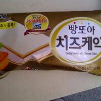 Photo taken at Kangs Korean Store by Thomas M. on 11/14/2012