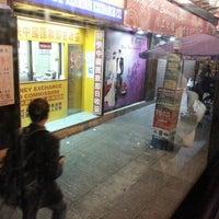 Photo taken at Arran Street 鴉蘭街 by Kirk L. on 2/6/2013