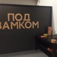 Снимок сделан в Под замком - квест комната пользователем Mikhail S. 10/3/2017