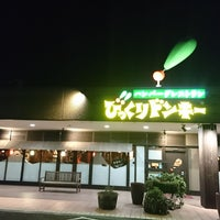 Photo taken at びっくりドンキー 竜ヶ崎店 by とどっこ 列. on 10/30/2017