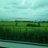 Photo taken at 日清食品 関東工場 by とどっこ 列. on 8/15/2016