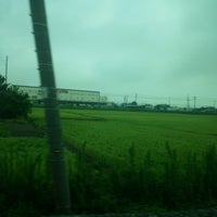 Photo taken at 日清食品 関東工場 by とどっこ 列. on 8/22/2016