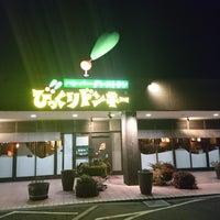 Photo taken at びっくりドンキー 竜ヶ崎店 by とどっこ 列. on 1/20/2018