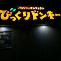 Photo taken at びっくりドンキー 竜ヶ崎店 by とどっこ 列. on 5/3/2016