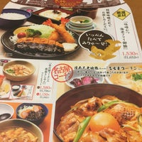 Photo taken at 味の民芸 葛飾奥戸店 by YUKO K. on 11/3/2016