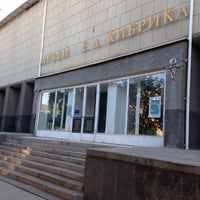 Photo taken at Музей Е.А. Кибрика by Антонина К. on 8/15/2014