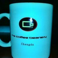 Photo taken at Starbucks by Pasi K. on 10/1/2012