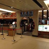 Photo taken at Paradise Inn (乐天客栈) by Masapie on 9/6/2015