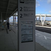 Photo taken at Bus Stop No.8, Terminal 1 by seiya s. on 1/4/2013