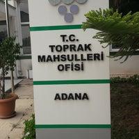 Photo taken at TMO Ceyhan Ofis Ajansı by Remzi K. on 7/6/2017