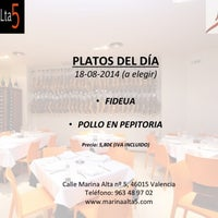 Foto scattata a Marina Alta 5 da Grupo Marina A. il 8/18/2014