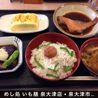 Photo taken at めし処 いも膳 泉大津店 by Shigekazu T. on 8/29/2014