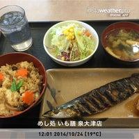 Photo taken at めし処 いも膳 泉大津店 by Shigekazu T. on 10/24/2014