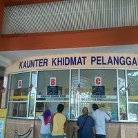 Photo taken at Jabatan Pengangkutan Jalan (JPJ) by Hakim S. on 7/23/2012