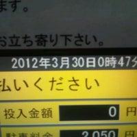 Photo taken at Thinkpark 駐車場 by Michitsugu K. on 3/29/2012