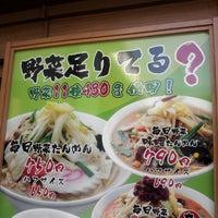 Photo taken at たんめん専門店 百菜 ビナウォーク店 by しゃけ on 2/12/2015