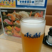 Photo taken at くら寿司 海老名店 by しゃけ on 9/9/2017