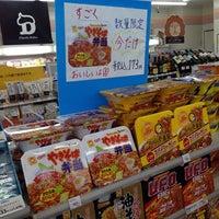 Photo taken at CircleK by Junpei S. on 8/1/2014