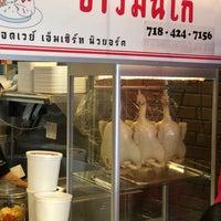 Photo prise au Eim Khao Mun Kai Elmhurst อิ่ม ข้าวมันไก่เอ็มเฮิสท์ par Jeff W. le1/7/2018