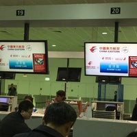 Photo taken at China Eastern Check-in by Pavel 🏇🏇🏇 K. on 10/18/2016
