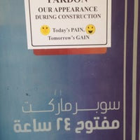 Photo taken at Midway Supermarket by Khaled A. on 9/5/2014