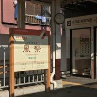 Photo taken at Kazamatsuri Station (OH49) by WANG L. on 12/2/2017