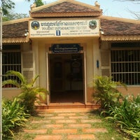 Photo taken at Siem Reap Tourist Information Center by Mohammad H. on 3/5/2013