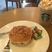 Снимок сделан в Starbucks пользователем nizar 4/3/2018