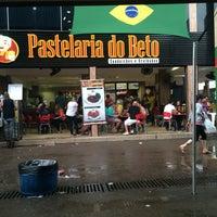 Photo taken at Pastelaria do Beto by Denise Stephany  on 12/21/2014