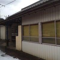 Photo taken at Fukado Station by natural on 2/15/2014