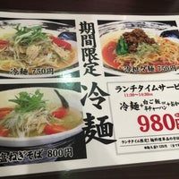 Photo taken at 一すじ 住吉店 by natural on 7/18/2016