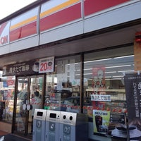 Photo taken at ローソン 川西バイパス店 by natural on 11/5/2013