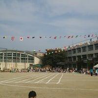 Photo taken at 葛飾区立綾南小学校 by K S. on 10/10/2014