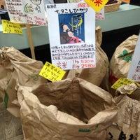Photo taken at 溝口食糧 by tripleradio on 8/9/2013
