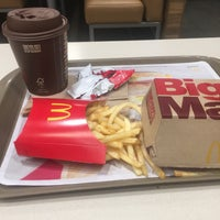Photo taken at McDonald's by Nero C. on 4/30/2017