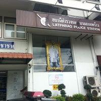 Photo taken at Lardprao Police Station by Kittiphong T. on 8/25/2013