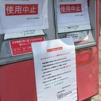 Photo taken at フェアウェイ 大城ゴルフ練習場 by けんけん on 7/19/2016