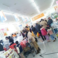 Photo taken at カワチ薬品大曽店 by けんけん み. on 1/26/2014