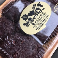 Foto scattata a 秋保 里センター 多目的ルーム da けんけん み. il 7/15/2017