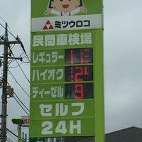 Photo taken at ミツウロコ石油 ゼネラル石油 中央SS by けんけん on 7/16/2016