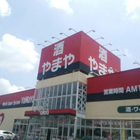 Photo taken at 酒のやまや 一関店 by けんけん on 6/25/2014
