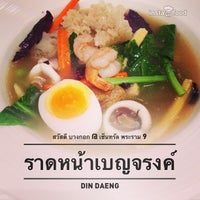 Photo taken at Sawasdee Bangkok by Tony D. on 5/21/2013