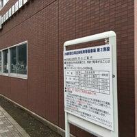 Photo taken at 川崎駅西口自転車等駐車場 第2施設 by Hamashon on 3/13/2016